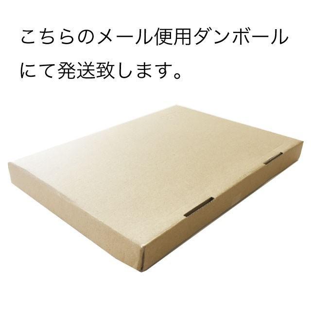 きくらげ 佃煮 ご飯のお供 3袋セット ラー油きくらげ 子持ちきくらげ(ししゃもきくらげ) 梅きくらげ ごま油きくらげ 送料無料 marusakaisou 11
