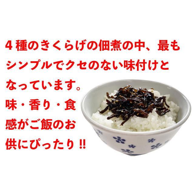 きくらげ 佃煮 ご飯のお供 3袋セット ラー油きくらげ 子持ちきくらげ(ししゃもきくらげ) 梅きくらげ ごま油きくらげ 送料無料 marusakaisou 09