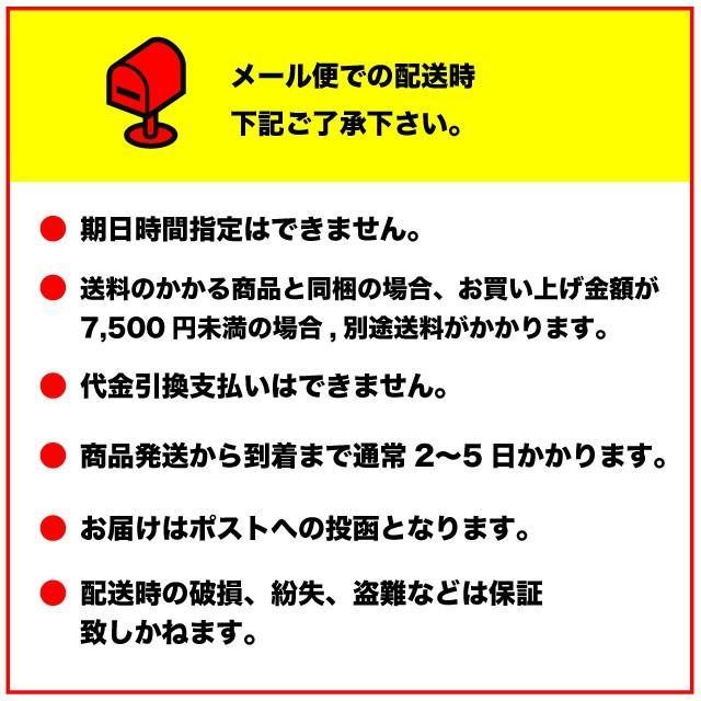 きくらげ 佃煮 ご飯のお供 3袋セット ラー油きくらげ 子持ちきくらげ(ししゃもきくらげ) 梅きくらげ ごま油きくらげ 送料無料 marusakaisou 10