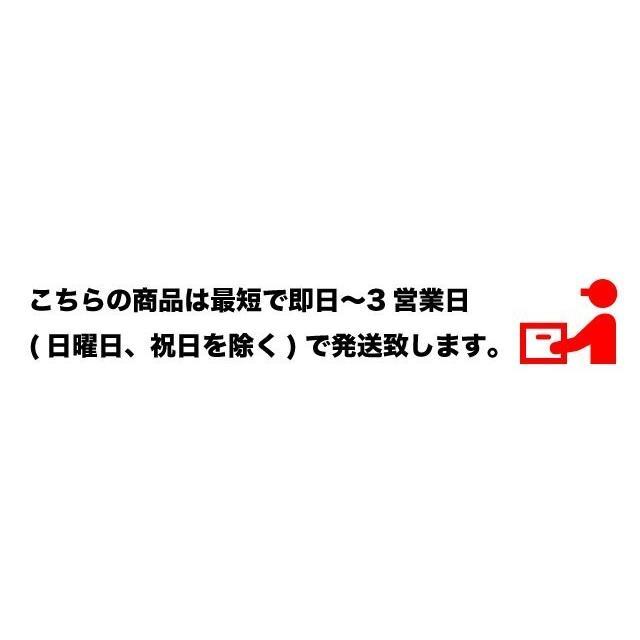 特選くき茶 200g  日本一の茶所 静岡県牧之原で育った お茶 単品 marusakaisou 03