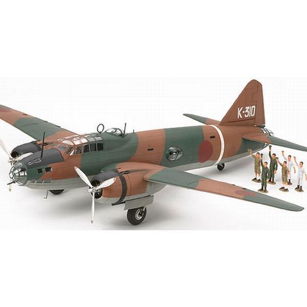 タミヤ1/48三菱 一式陸上攻撃機 11型 鹿屋海軍航空隊(半完成品)