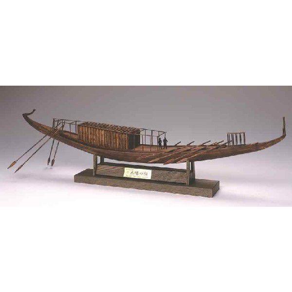 1/72 太陽の船 ウッディージョー 木製帆船組立キット