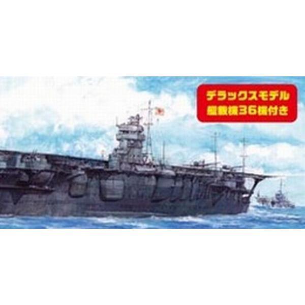 フジミ1/350 艦船SP 日本海軍航空母艦 飛龍 艦載機36機付き