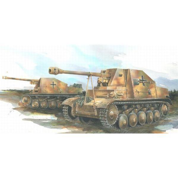ドラゴン1/35 ドイツ 7.5cm 対戦車自走砲 マーダーII