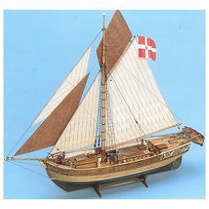 ■billing:800 1/30 レジーナー(19から20世紀始めの代表的スループ帆船【木製組立モデル】