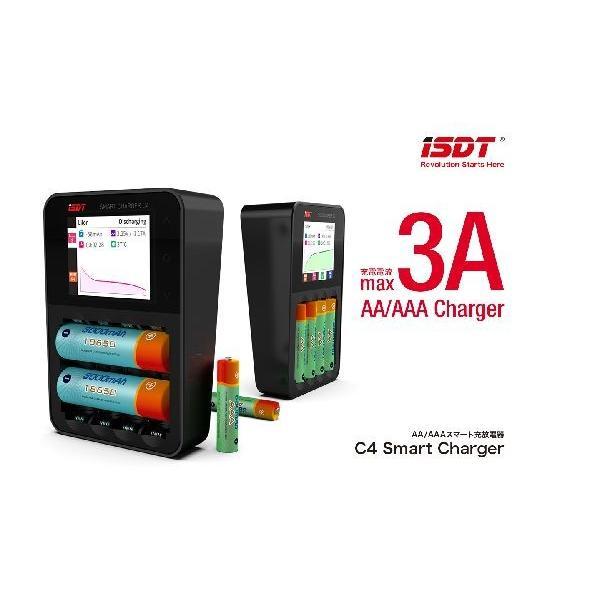 C4 スマートチャージャー Gフォース GDT108 単3/単4急速充放電器