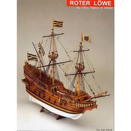 """1/55 ローテル・レーベ 赤いライオン""""という船名を持つ(1597)ガレオン船 マモリ:MV19 木製帆船組立キット"""