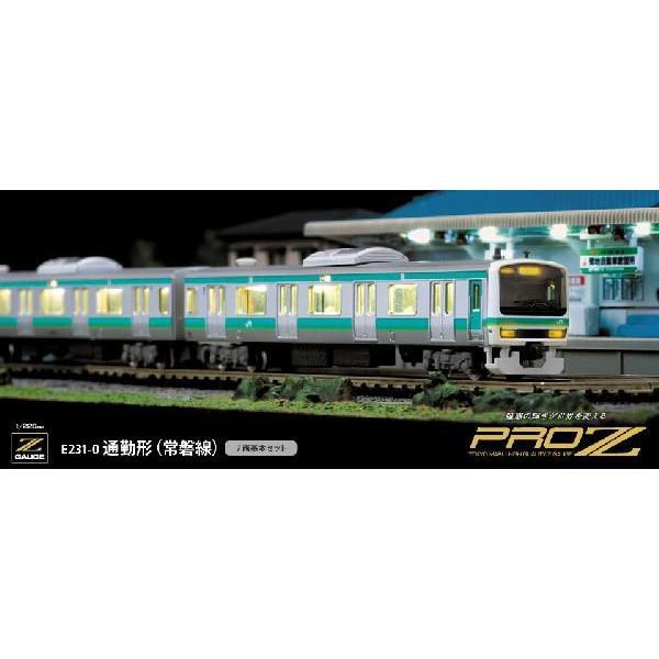 東京マルイPROZ E231-0通勤形(常磐線)7両基本セット