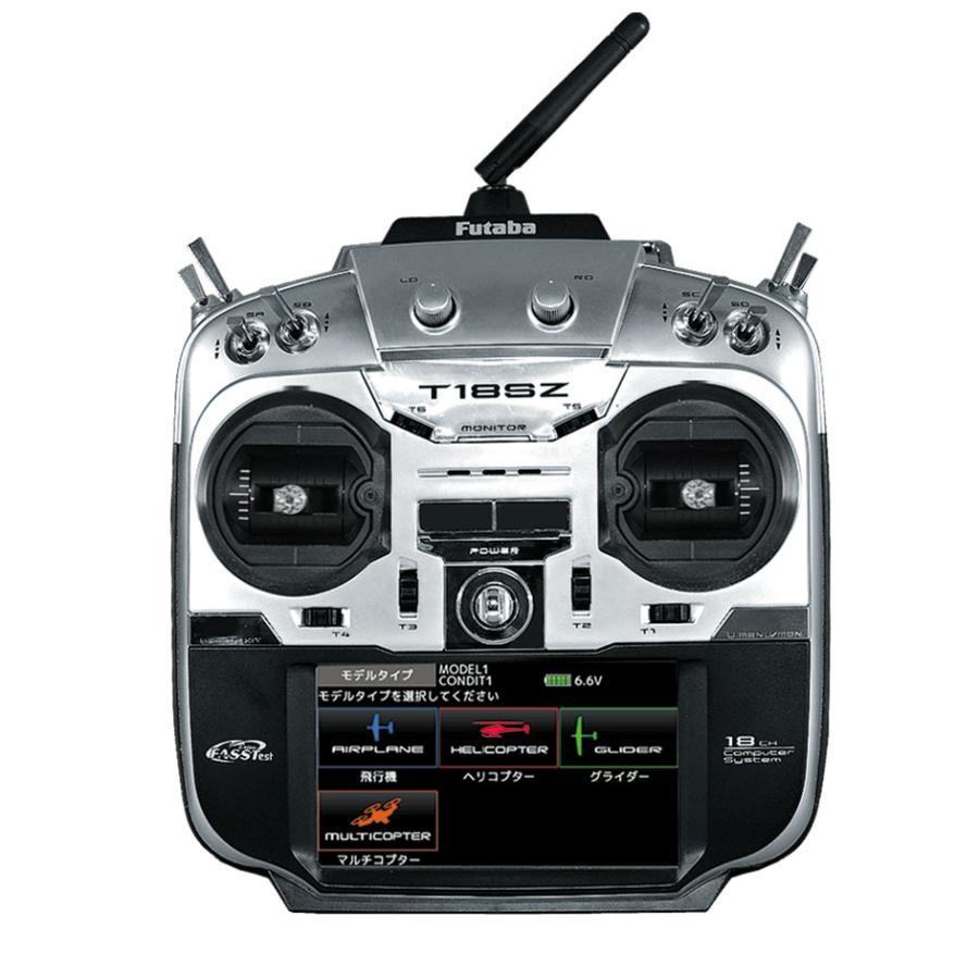 フタバ 18SZH 2.4GHz FASSTest ヘリ用 T/Rセット R7008SB <027451> 【プロポ】