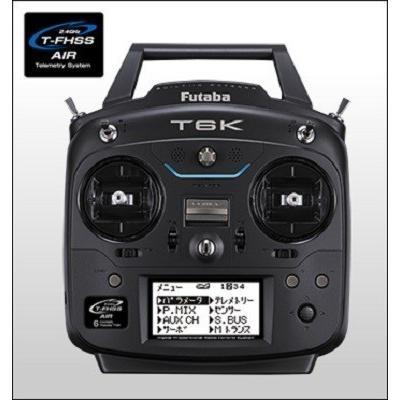 フタバ T6K FPV用 (ヘリ用ラチェット仕様) R3001SB(テレメトリー)ダブルレシーバー付 T/Rセット 2.4GHz専用モデル <029783> 【プロポ】