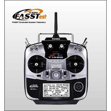 フタバ 14SGM 2.4GHz FASST マルチコプター用(セルフニュートラル仕様) T/Rセット R7003SB <029912> 【プロポ】