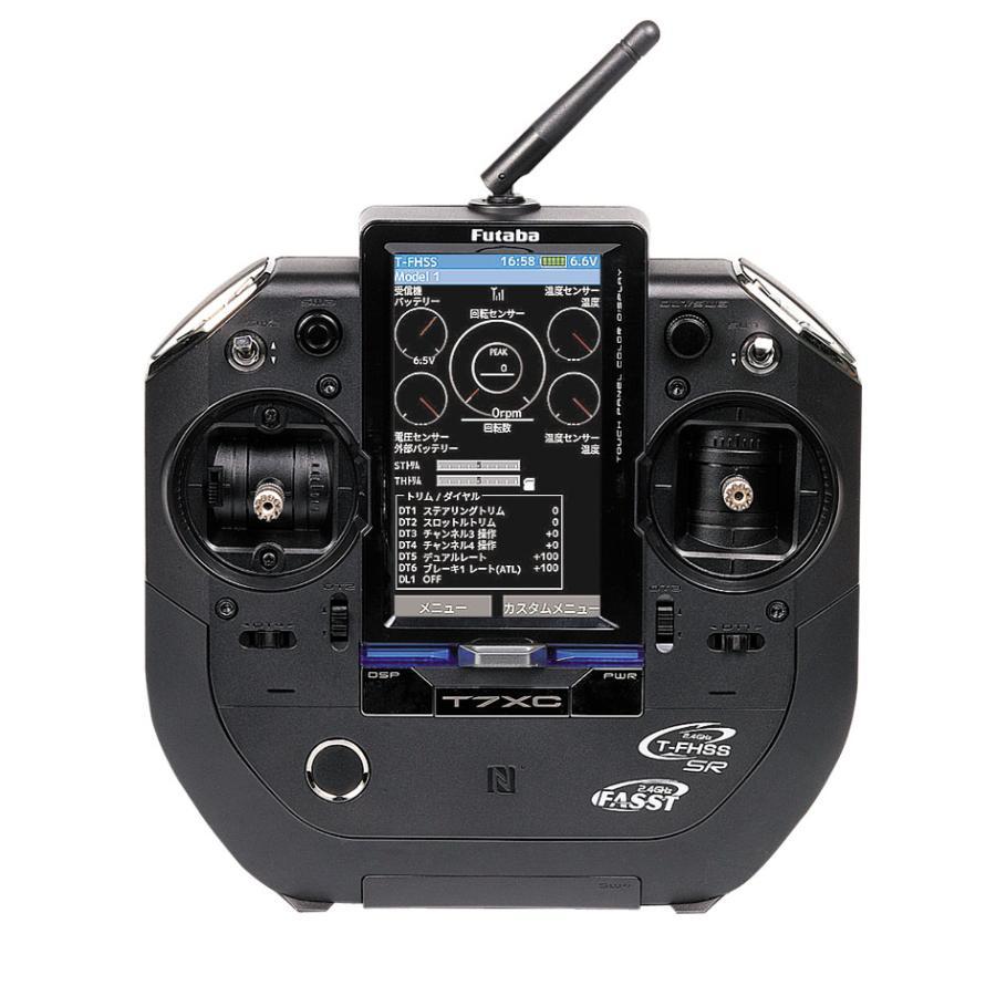 双葉電子 7XC 送受信機セット(受信機:R334SBS) <00008556-3>