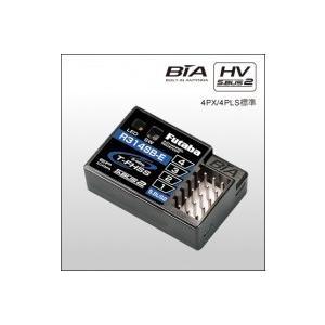 フタバ  ( 送受信機セット ) 4PM  (受信機:R314SB-E) [031908] marusan-mokei 02