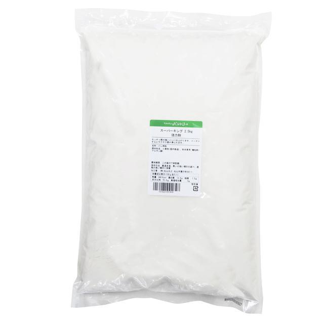 割引も実施中 最強力粉スーパーキング 割引 日清製粉 賞味期限21.12.18 2.5kg
