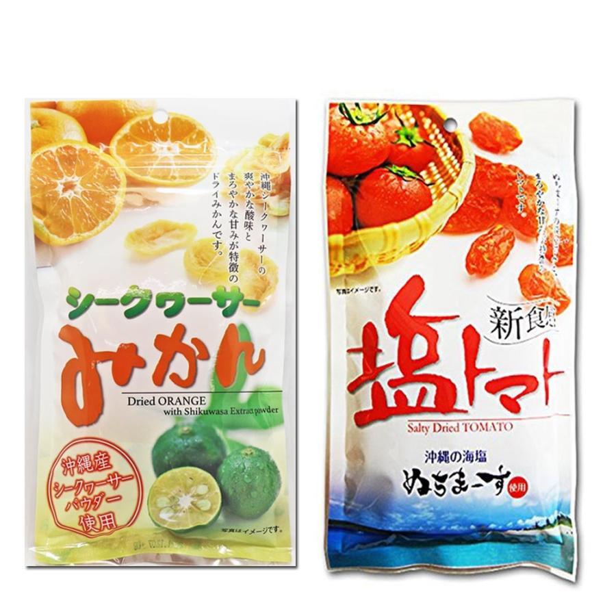 塩トマト110g×1袋 シークワーサーみかん80g×1袋 送料無料  お試しドライフルーツセット ドライトマト
