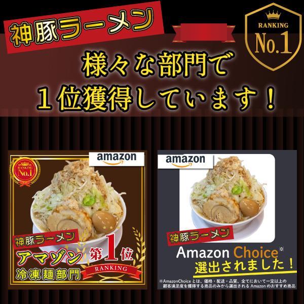 濃厚豊潤 とんこつラーメン 2食 極厚神豚2枚付き ラーメン とんこつ 二郎系 生麺 冷凍 お土産 お取り寄せ オーション粉100% 麺 送料無料 大分まるしげ|marushi-ge|10