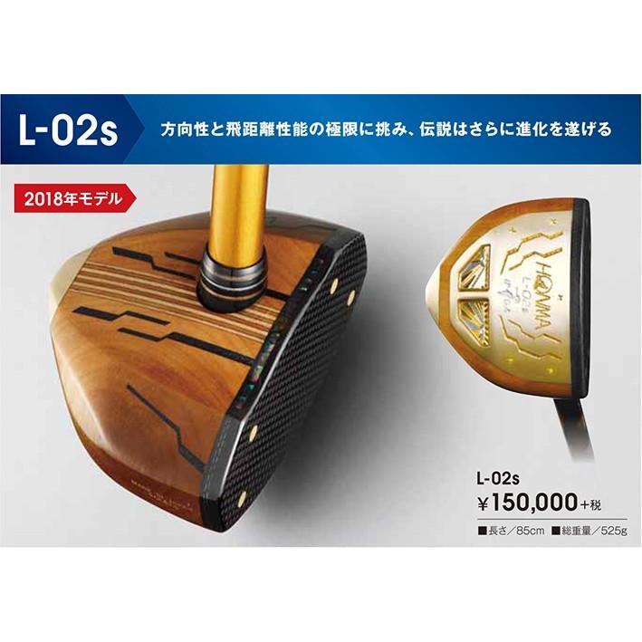 【即日発送】 (ホンマ)パークゴルフクラブ L−02S, ウラソエシ:e0fe9c40 --- airmodconsu.dominiotemporario.com
