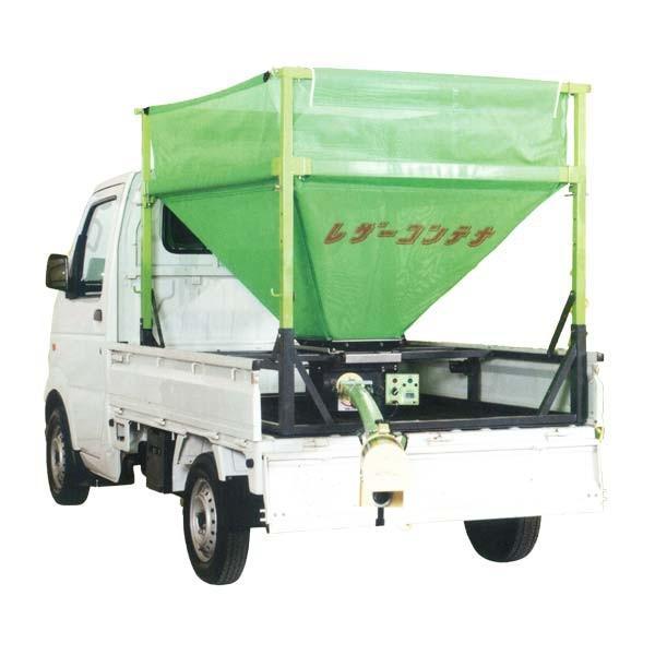 【TAISHO/タイショー】軽量・コンパクト 穀類搬送機『NEWレザーコンテナ MBK10S-H45DML』[ホース長 4.5m][三相200V]