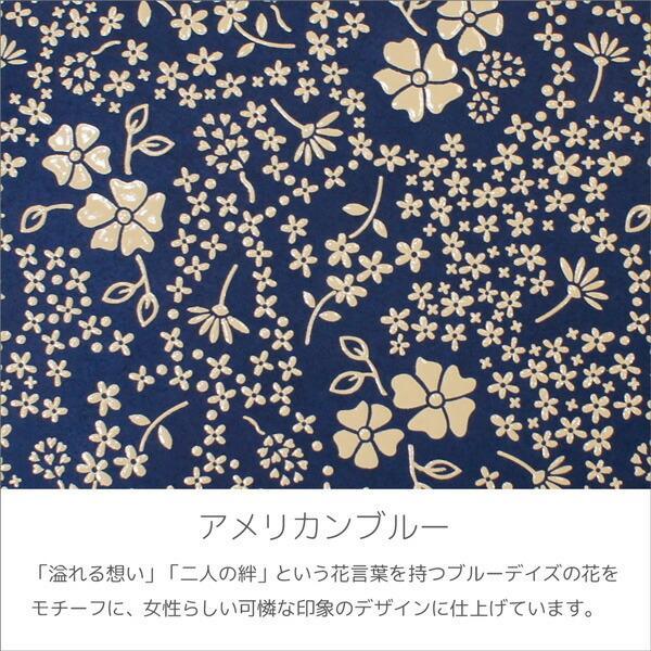 印伝 甲州印伝 印傳屋 小物ポーチ 4409 アメリカンブルー 紺地×白漆 花柄 YM01 marusima 04