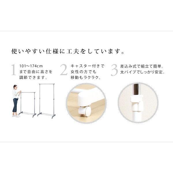頑丈な太パイプ使用 パイプハンガー 耐荷重25kg 選べる3色 シングル 伸縮可能 キャスター付き コートハンガー 洋服掛け クローゼット[t]|marusyou|03