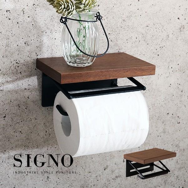 トイレットペーパーホルダー シングル 一連 s 販売期間 限定のお得なタイムセール ウォルナット材天然木製 SIGNO 正規認証品!新規格
