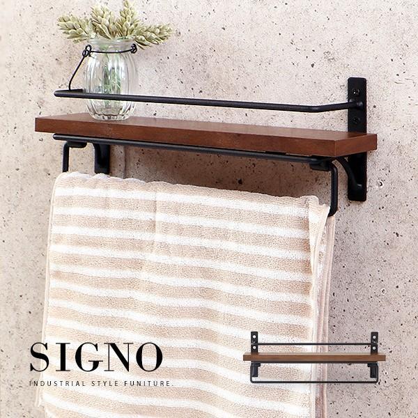 正規激安 木製タオルハンガー タオル掛け 新品未使用 タオルホルダー t SIGNO