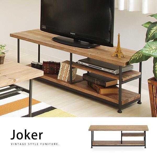 Jokerジョーカー 杉古材 215 スチール テレビ台 Tv台 テレビボード 木製 無垢材 テレビ台幅120cm