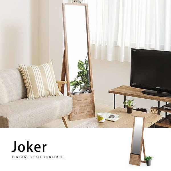 Jokerジョーカー 杉古材×スチール ミラー 姿見 スタンドミラー ヴィンテージ アンティーク[k] Jokerジョーカー 杉古材×スチール ミラー 姿見 スタンドミラー ヴィンテージ アンティーク[k]