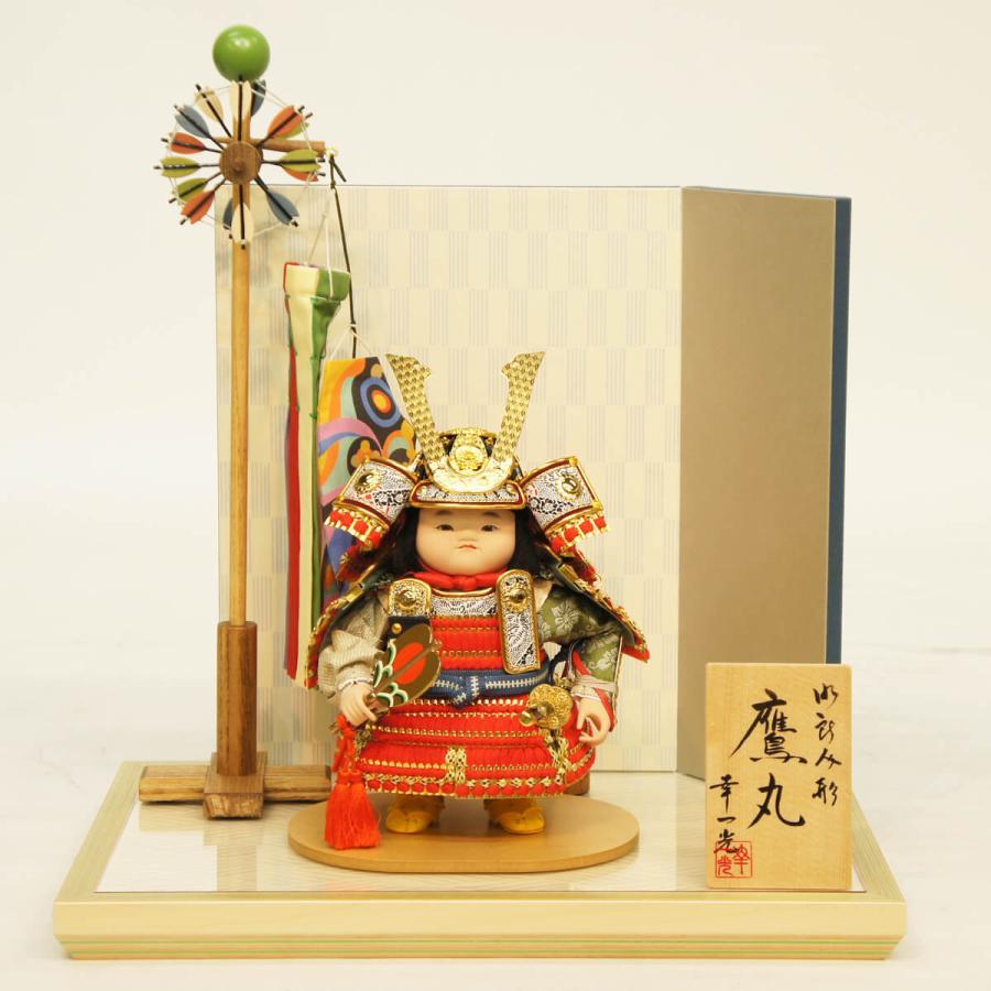 五月人形 幸一光 子供大将飾り 鷹丸 (たかまる) 鎧着セット コンパクト おしゃれ