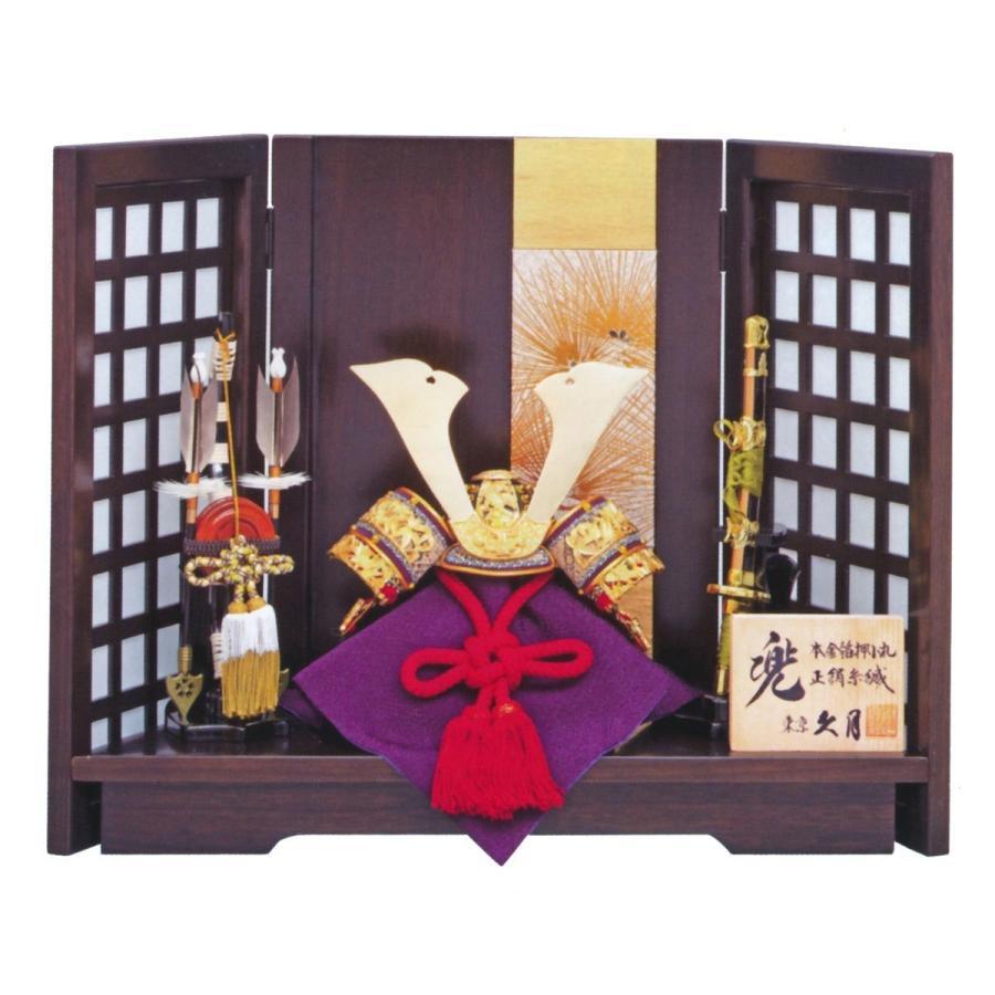 五月人形 兜 兜飾り 久月 本金箔押 正絹赤糸縅 8号 兜飾り 針松格子屏風 おしゃれ