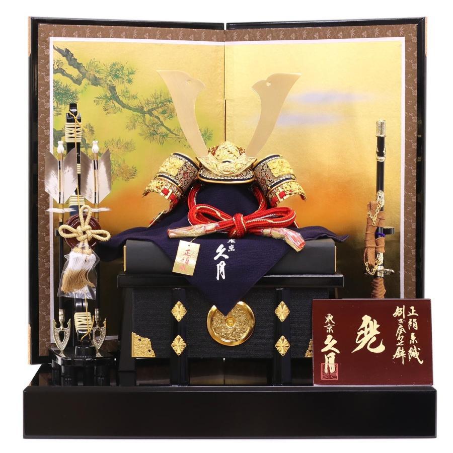 五月人形 兜 兜飾り 久月 正絹赤糸威 10号 兜飾り 松二曲本装屏風 コンパクト おしゃれ