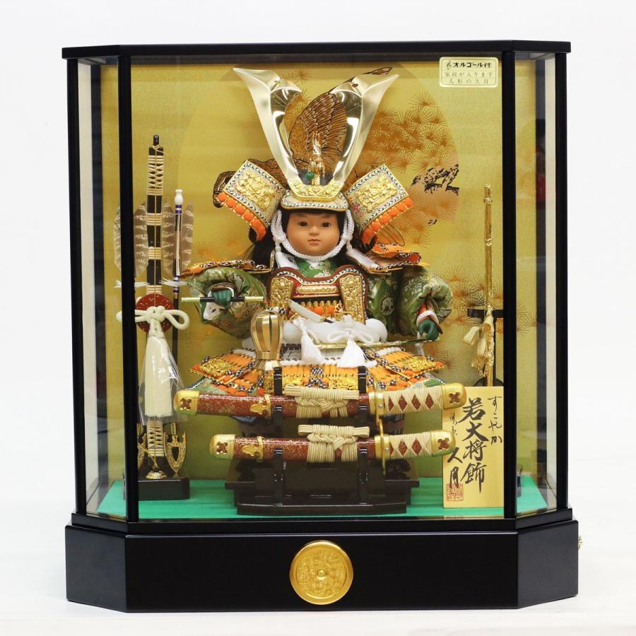 五月人形 子供大将ケース飾り 久月 7号 大将 取付ケース入 オルゴール付 ケース入り コンパクト おしゃれ