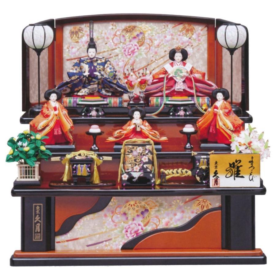 魅力的な価格 久月 芥子官女 3段 三五親王 木製五人飾り 雛人形 衣裳着 三段-季節玩具