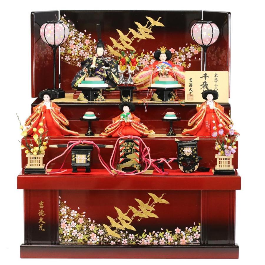 雛人形 三段 収納 3段 吉徳 吉徳大光 芥子親王 柳官女 三段収納飾り 千歳桜 (引き出し式収納箱)