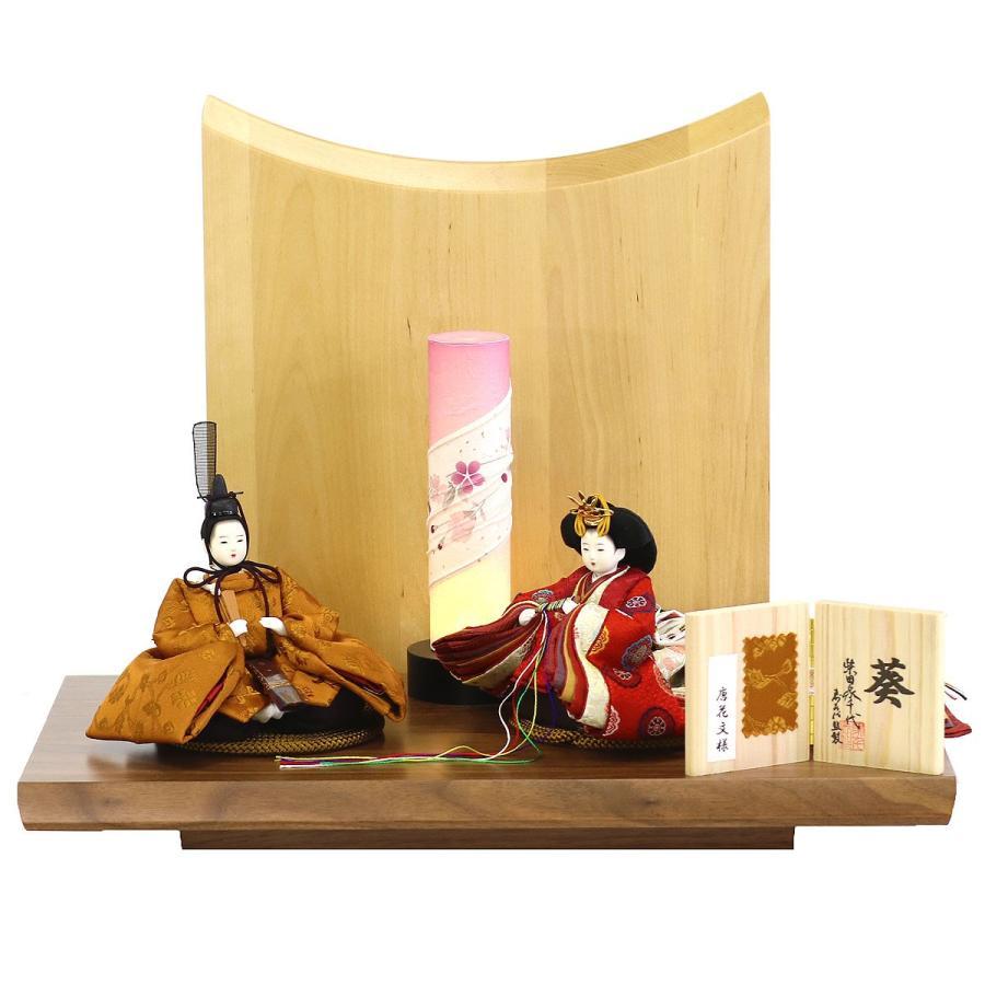 雛人形 柴田家千代作 衣装着 葵 平安 黄櫨染 唐花文様 柳親王 高級木材使用衝立・台飾り