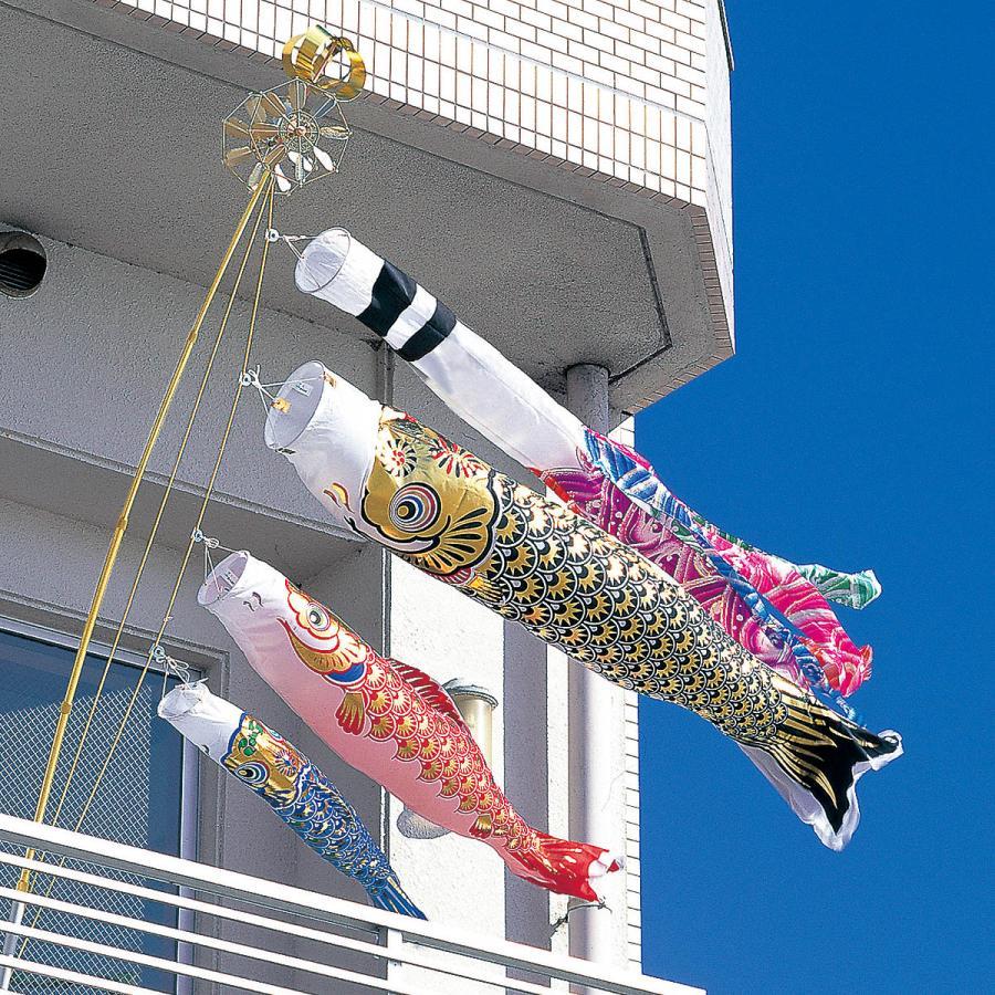 こいのぼり ベランダ用 スターゴールド鯉 2m 6点セット NDWベランダスタンドセット (吹流し 鯉3匹 万能スタンド・ポール付き) ナイロン製 家紋・名入れ対応