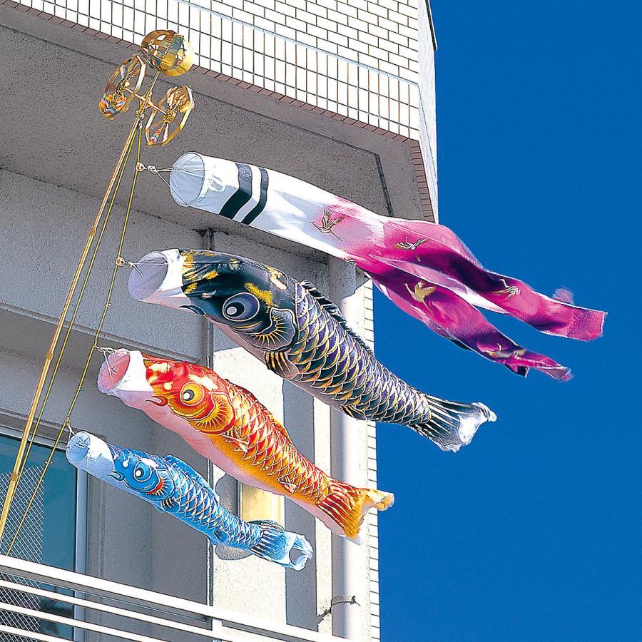 こいのぼり ベランダ用 空鯉 1.2m 6点セット NDWベランダスタンドセット (吹流し 鯉3匹 万能スタンド・ポール付き) ポリエステル製 撥水加工 家紋・名入れ対応