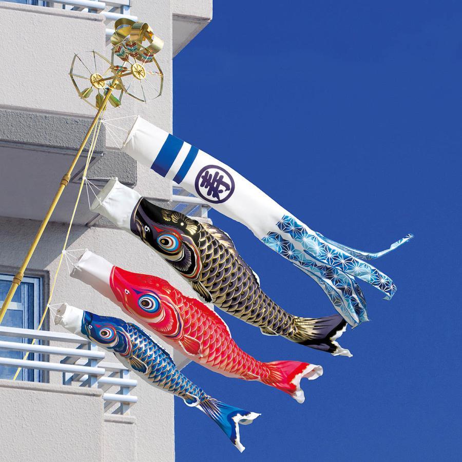 こいのぼり ベランダ用 天晴鯉(寿紋入り) 1.5m 6点セット NDWベランダスタンドセット (吹流し 鯉3匹 万能スタンド・ポール付き) ポリエステル製 撥水加工