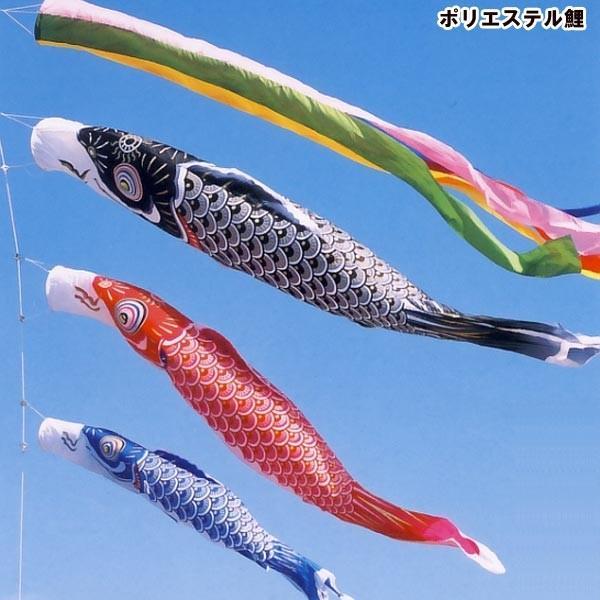 こいのぼり ベランダ用 ゴールデン鯉 15号 1.5m マンションセット (吹流し 鯉3匹 格子取付用金具・ポール付き) ポリエステル製