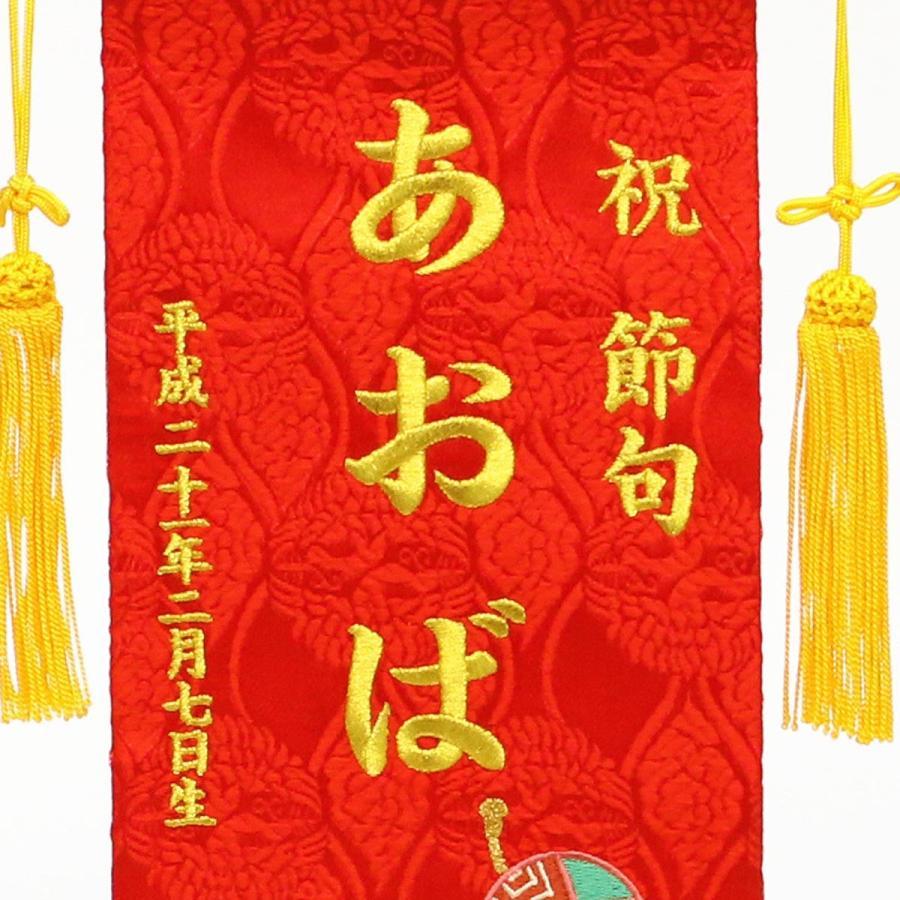 名前旗 女の子用 刺繍仕立て名前旗飾り 手鞠(小) 毛せん付 【名前・生年月日入代込】 ※名前・生年月日部分は刺繍|marutomi-a|02