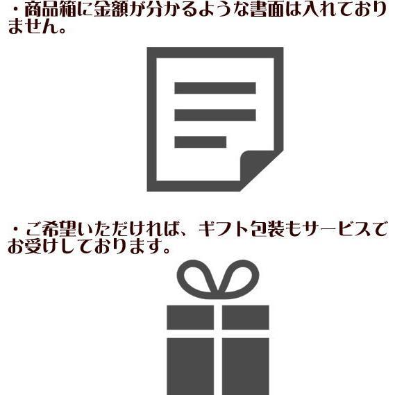 木島平米粉で作ったふんわりな ロールケーキピース10個入 木島平コシヒカリ粉100% お取り寄せ 米粉スイーツ 送料無料 グルテンフリー 誕生日 お歳暮 ギフト|marutomi-s|08