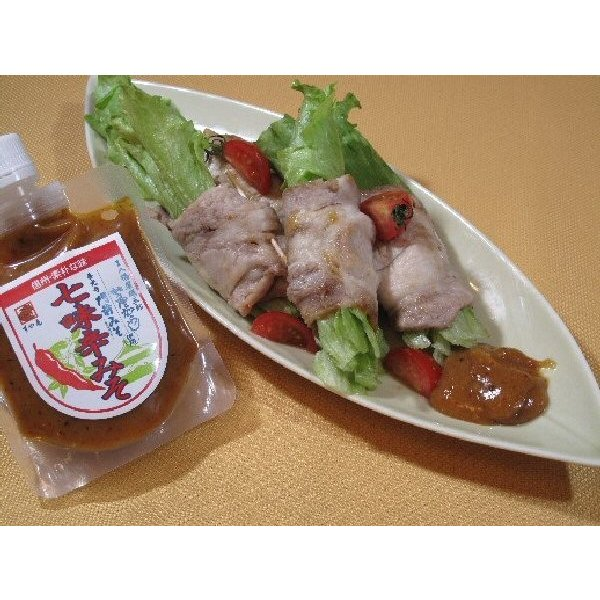 七味辛みそ 10個入り 善光寺門前みそ すや亀 酢屋亀 調味料 味噌 みそ 送料無料 ギフト|marutomi-s|03