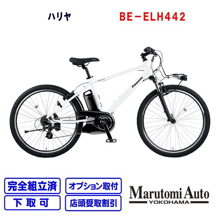 電動自転車 パナソニック スポーツ ハリヤ Hurryer クリスタルホワイト 26インチ 7段変速 2021年モデル BE-ELH442|marutomiauto
