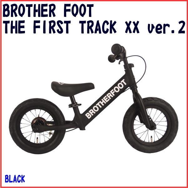 正規取扱商品 ブラザーフット ファーストトラックBROTHER FOOT THE FIRST TRACK XX ver.2 ペダルなし自転車 幼児用自転車 キックバイク マットブラック