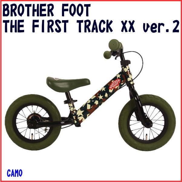 正規取扱商品 ブラザーフット ファーストトラックBROTHER FOOT THE FIRST TRACK XX ver.2 ペダルなし自転車 幼児用自転車 キックバイク カモフラージュ CAMO