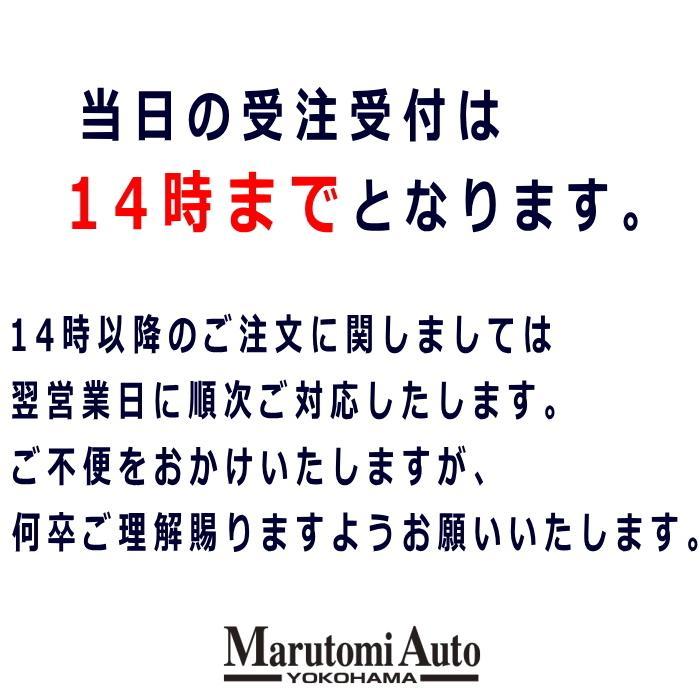 電動自転車 ヤマハ 小径 お買い物 2021年モデル 前後20インチ PAS SION-U シオンユー レッド PA20SU marutomiauto 03
