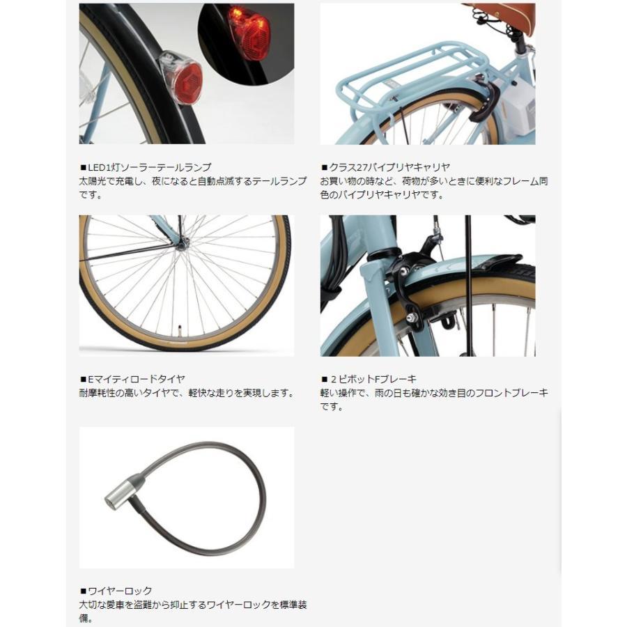 ポイント5倍 電動自転車 ヤマハ 通学 シティタイプ 2021年モデル 前後26インチ PAS AMI パスアミ アミ マットネイビー PA26A|marutomiauto|06