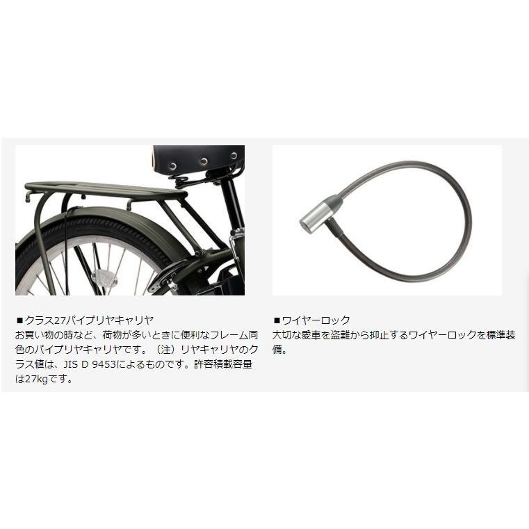 ポイント5倍 電動自転車 ヤマハ 通学 シティタイプ 2021年モデル 前後26インチ PAS RIN パスリン パウダーブルー PA26RN|marutomiauto|08