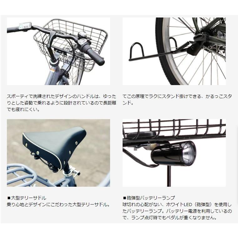 電動自転車 ヤマハ 通学 シティタイプ 2021年モデル 前後26インチ PAS RIN パスリン マットオリーブ PA26RN|marutomiauto|06