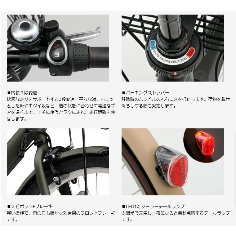 電動自転車 ヤマハ 通学 シティタイプ 2021年モデル 前後26インチ PAS RIN パスリン マットオリーブ PA26RN|marutomiauto|07